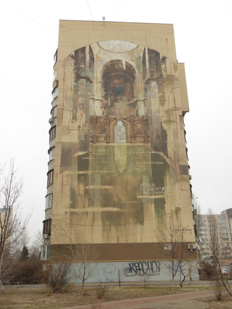 BORONDO - Heroiv Stalinhradu av 16A
