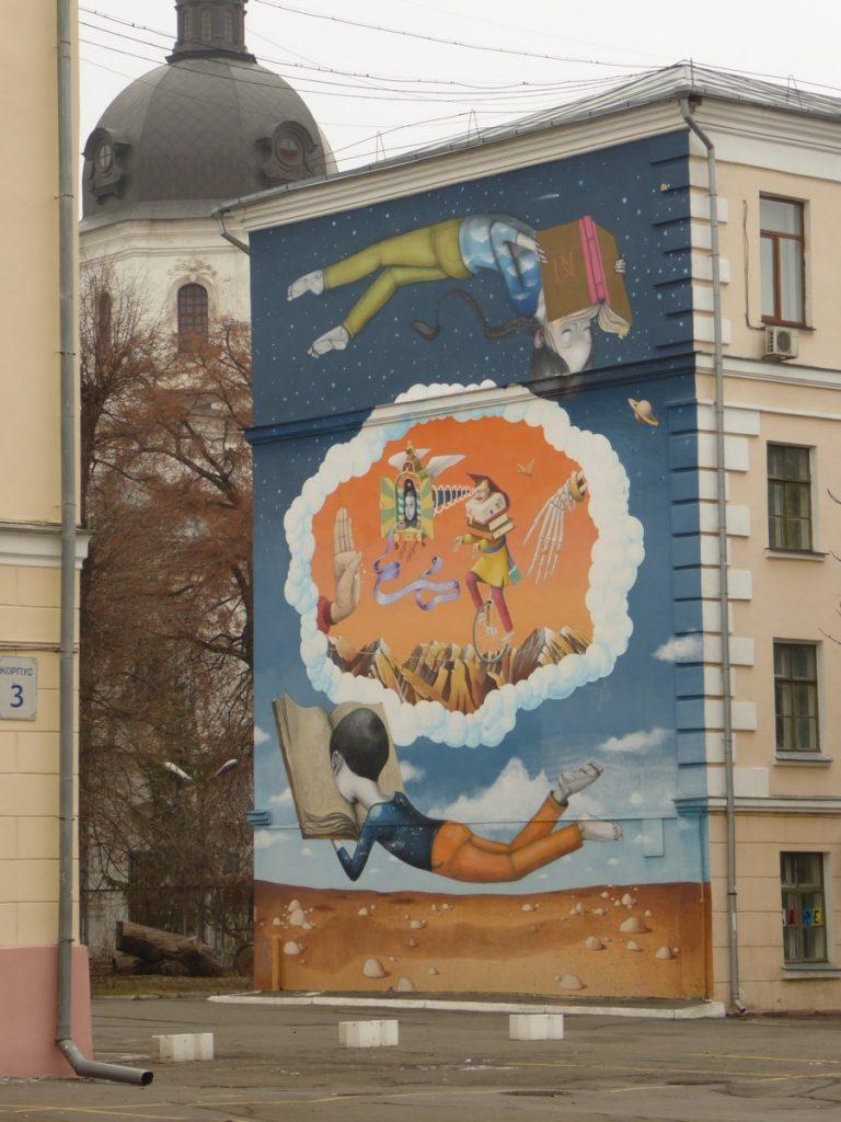SETH - Illinska St 4A & Kontraktova ploshcha (cour intérieur)
