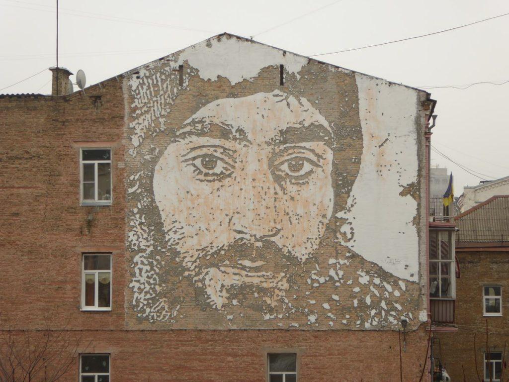 VHILS - Mykhailivs'ka St 22A