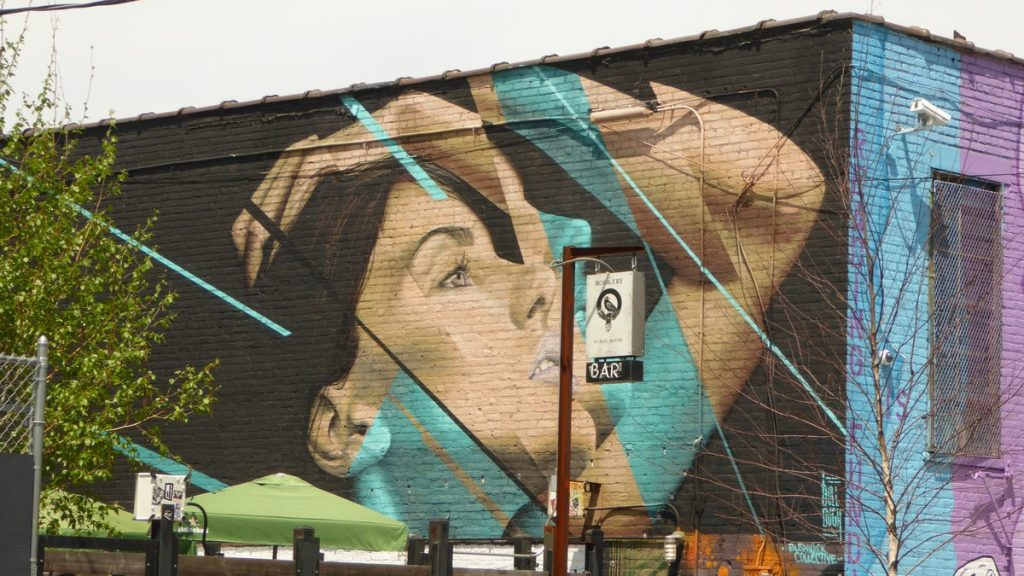 JAMES BULLOUGH - New York - 432 Troutman st