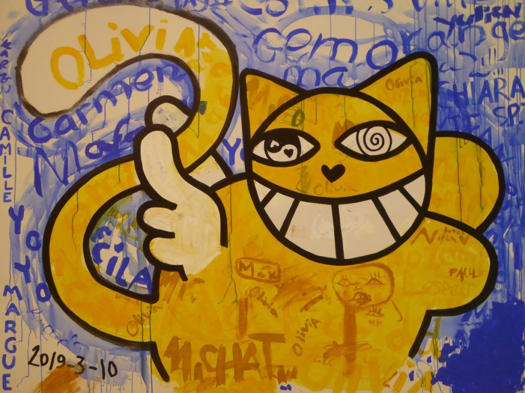 M. CHAT - Shanghai - MOCA - People's Park, 231 West Nanjing rd