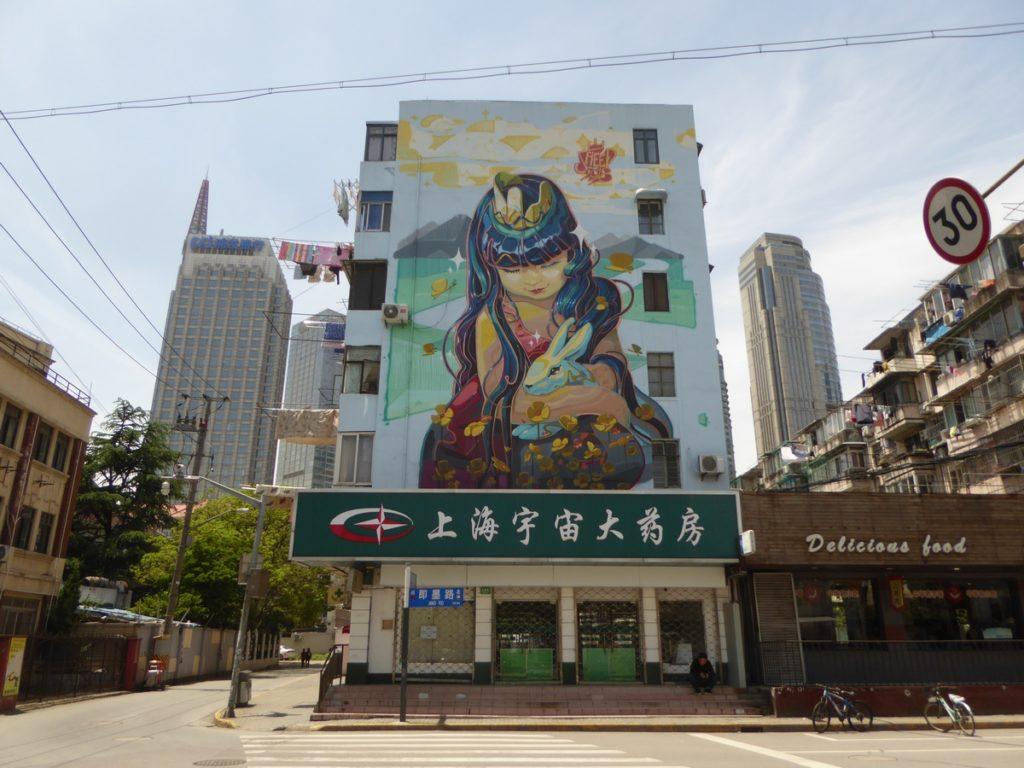 SHEEP CHEN - Shanghai - Jimo rd & Xiaoshiqiao rd