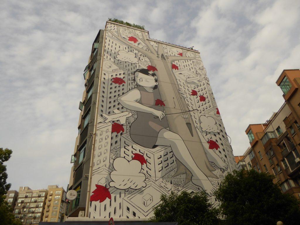 MILLO - Shanghai - 265 Daxue rd