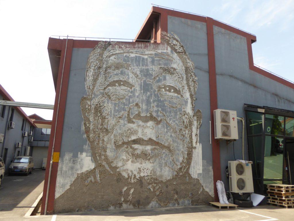 VHILS - Shanghai -188 Linqing rd