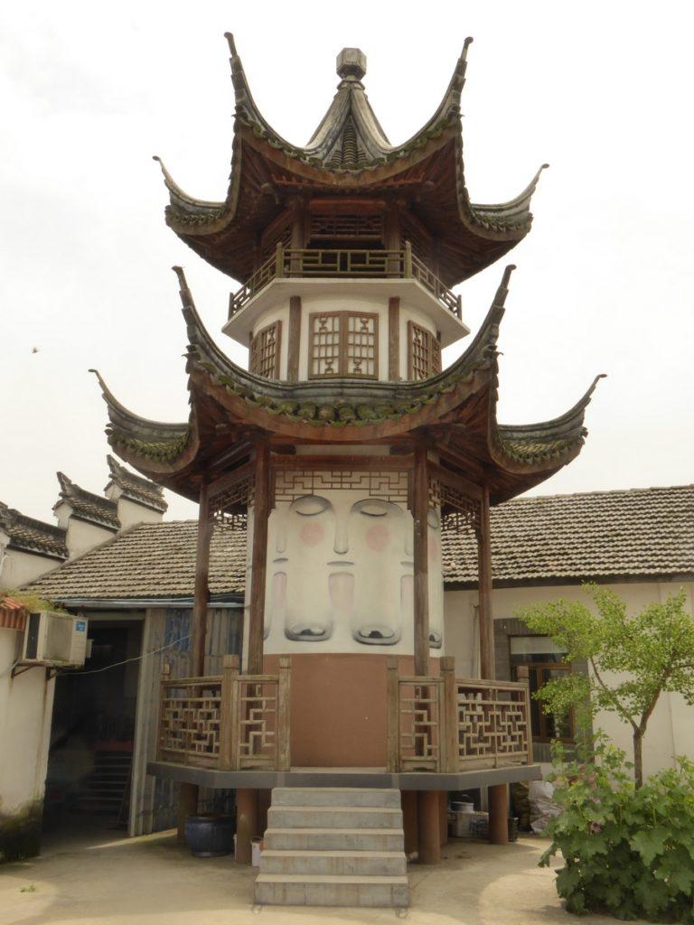 SETH - Fengjing - campagne