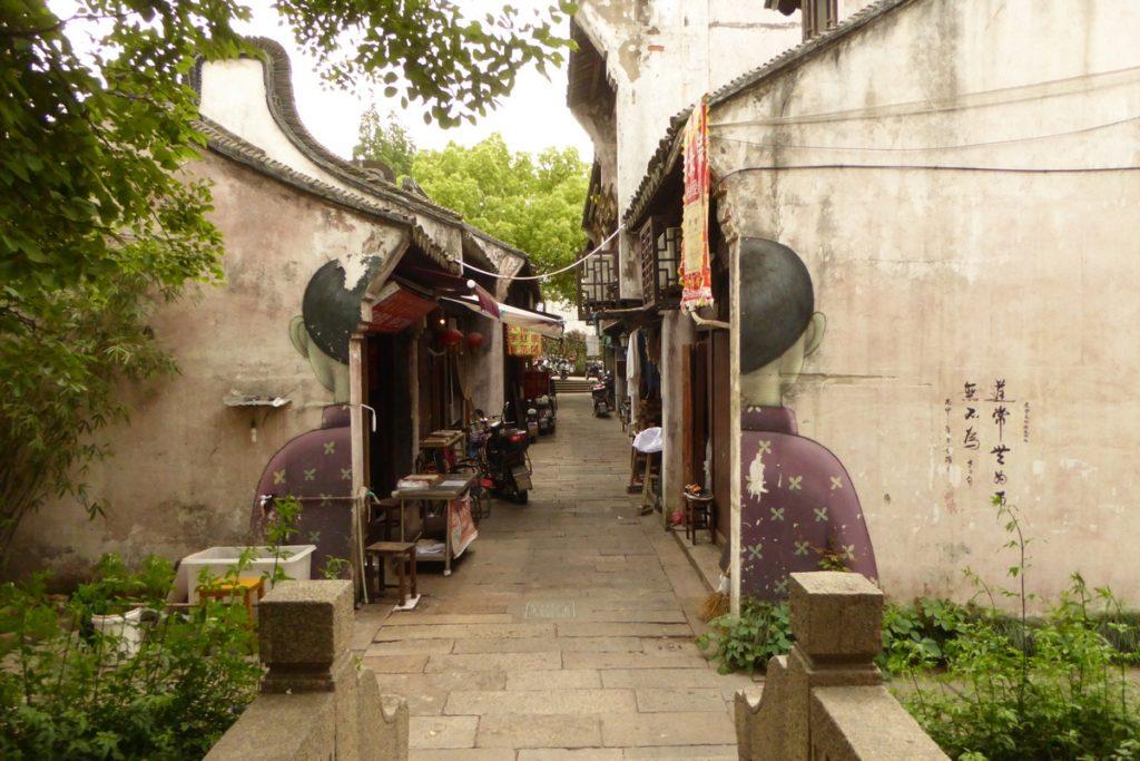 SETH - Fengjing - vieille ville
